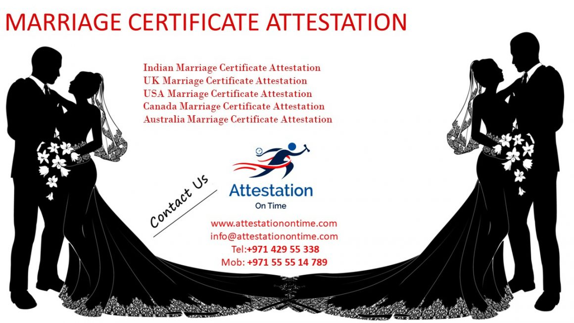 Attestation Marriage Certificate