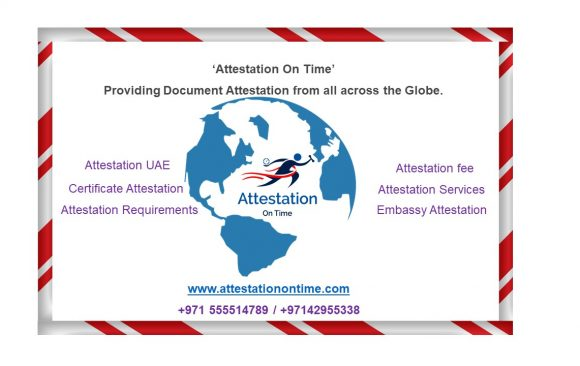 How to proceed further with the Attestation? Best Attestation company in UAE