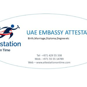 Is Embassy Attestation required?