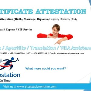 UK Certificate Attestation Dubai