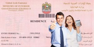 uae residence visa assistance